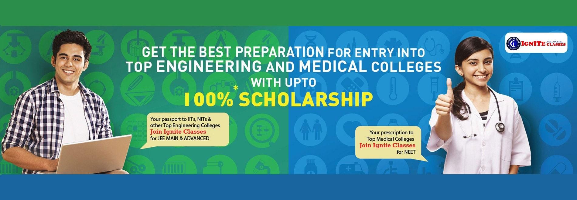 vmc-admission-banner